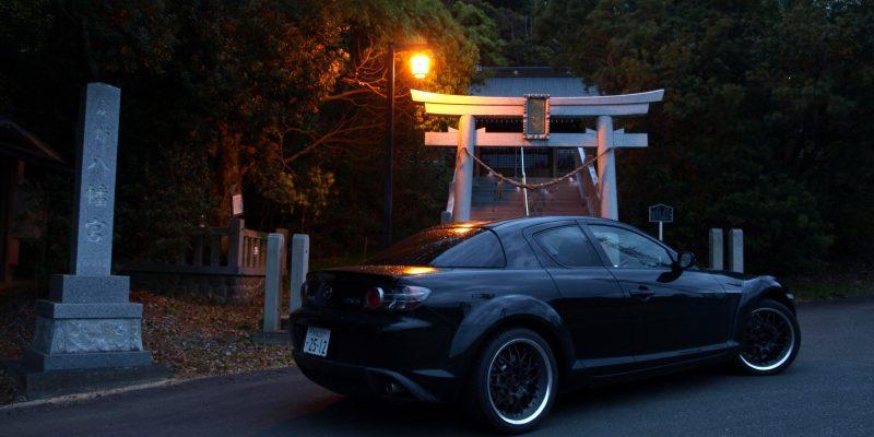 La Mazda RX8 de Joekun au Japon